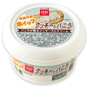 ホイップクリーム クッキー&バニラ