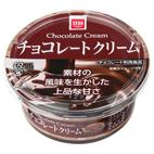 バリアカップ チョコレートクリーム
