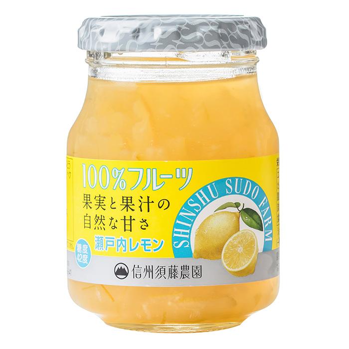 砂糖不使用 100%フルーツ 瀬戸内レモンマーマレード