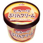 紙カップ とろ~り ぷりんクリーム