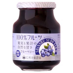 砂糖不使用 100%フルーツ ブルーベリージャム