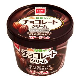 紙カップ チョコレートクリーム