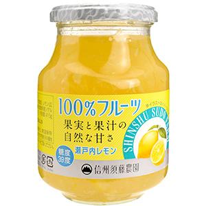 砂糖不使用 100%フルーツ 瀬戸内レモンジャム